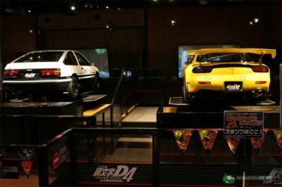 Initial D Arcade Japan