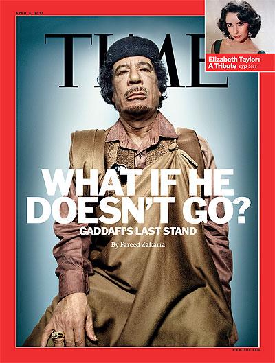 القذافي على غلاف التايم